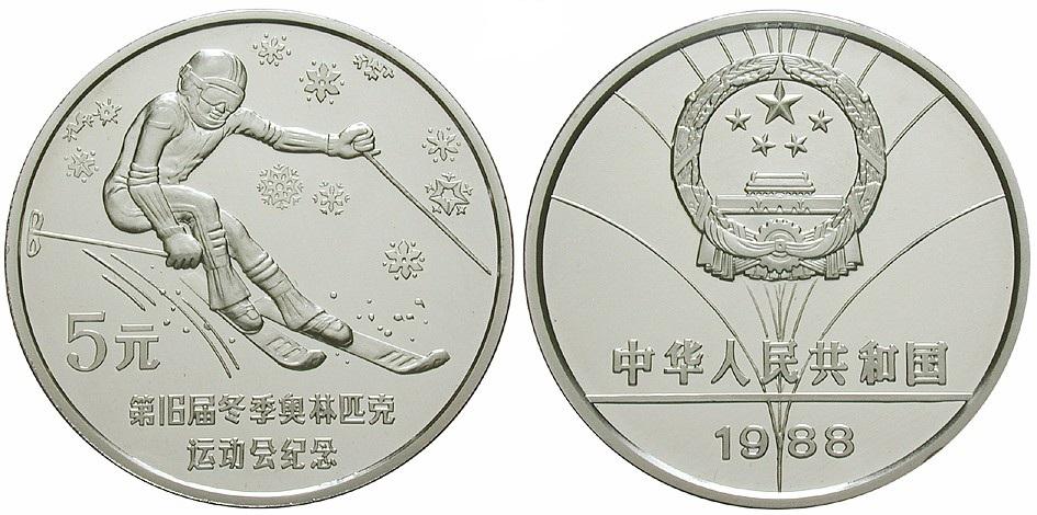 ag16587-china-volksrepublik-5-yuan-1988-pp_9.jpg