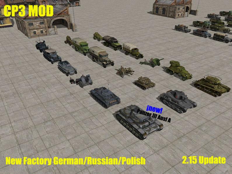 newfactoryger-pol-rus.jpg